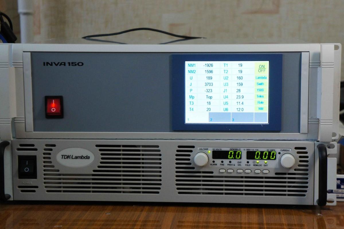 Электронная аппаратура ИНВА-150