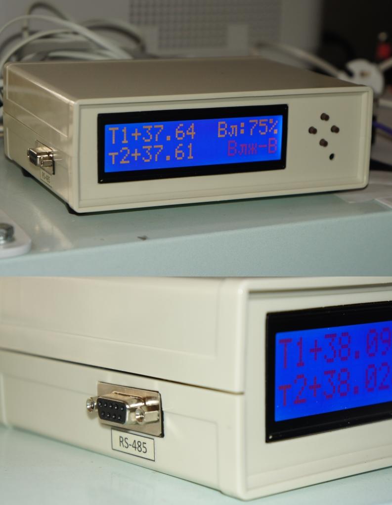 ИНВА-Бx1132-с3-RS485