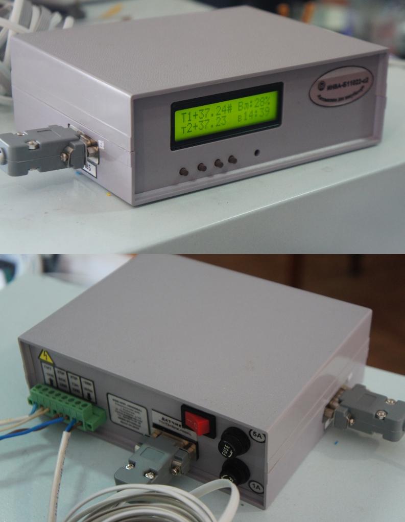 ИНВА-Б11022-с2-RS485