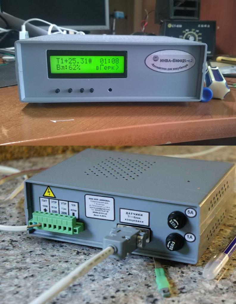 Блок управления инкубатором ИНВА-Б10021-с1