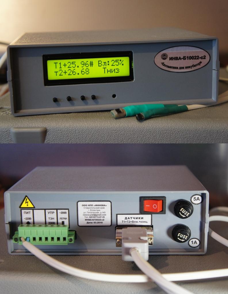ИНВА-Б10022-с2. Блок управления инкубатором