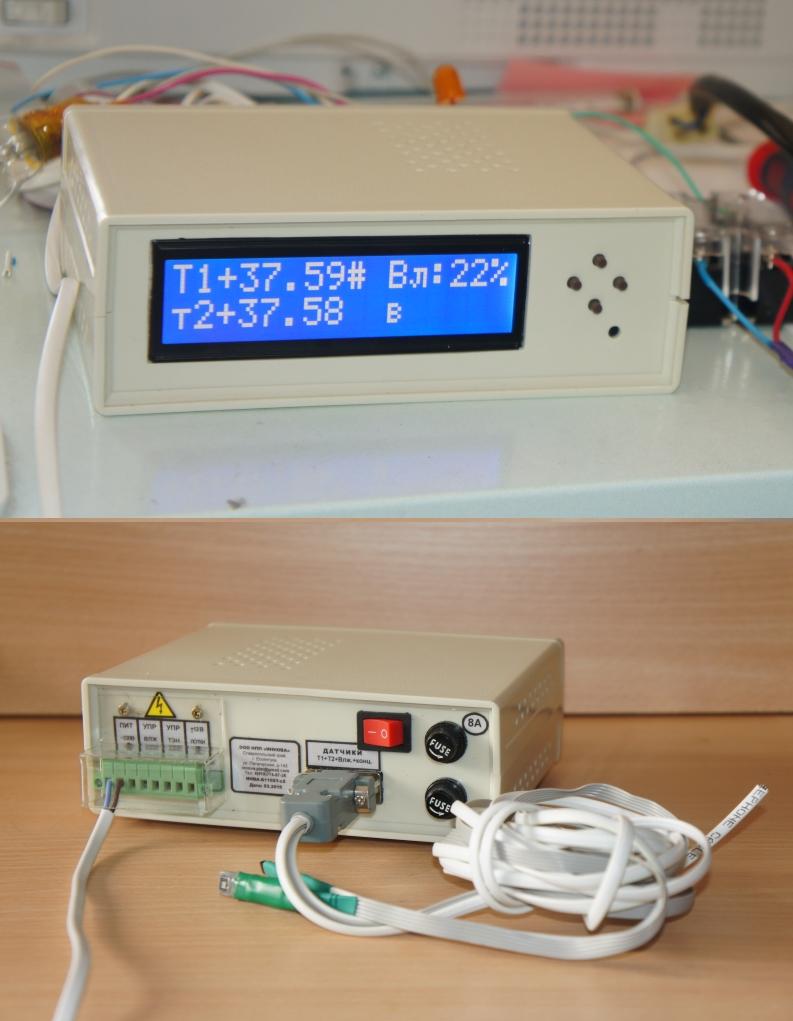 Блок управления инкубатором ИНВА-Б11021-с2 с ярким синим дисплеем