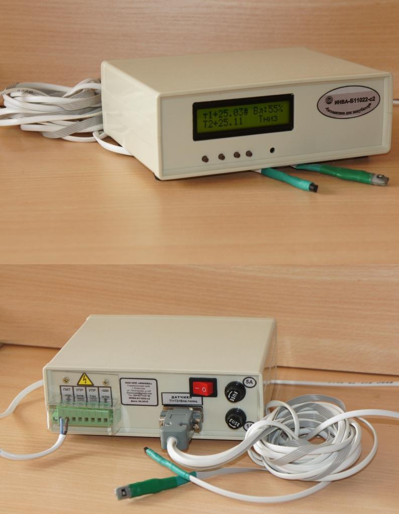Блок управления инкубатором ИНВА-Б11022-с2 со стандартным дисплеем