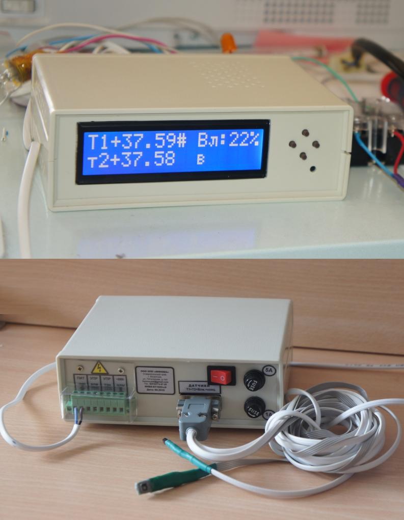 Блок управления инкубатором ИНВА-Б11022-с2 с ярким синим дисплеем