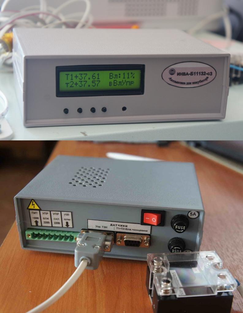 ИНВА-Б11132-с2. Блок управления инкубатором со стандартным дисплеем в сером корпусе