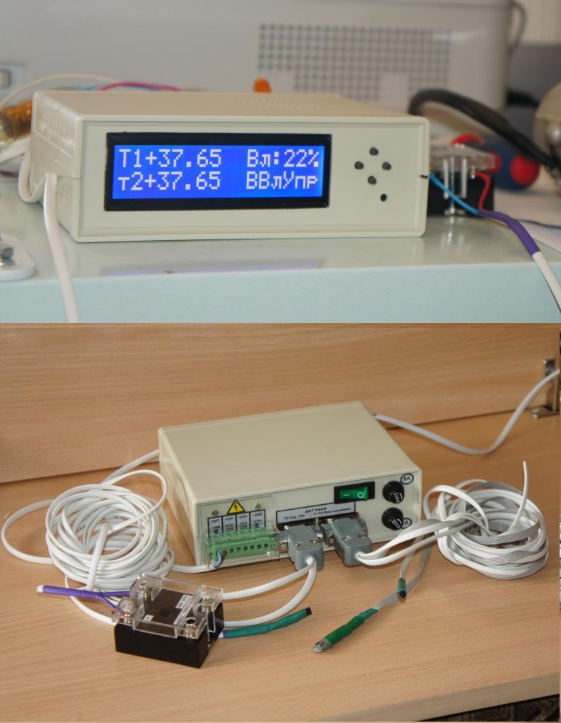 ИНВА-Б11132-с2. Блок управления инкубатором с ярким голубым экраном