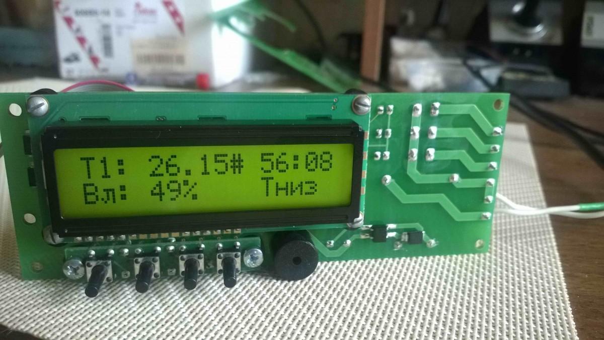 Плата управления инкубатором ИНВА-У10012-с1