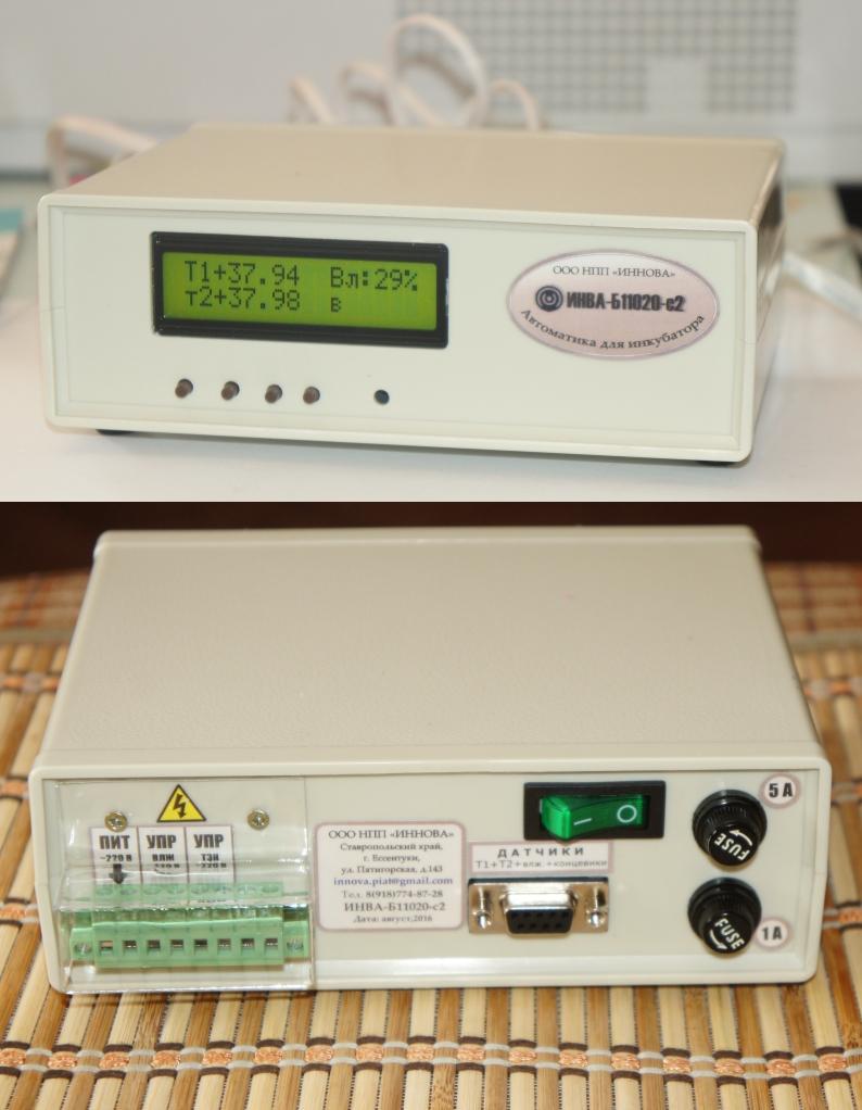 Блок управления инкубатором ИНВА-Б11020-с2 со стандартным дисплеем