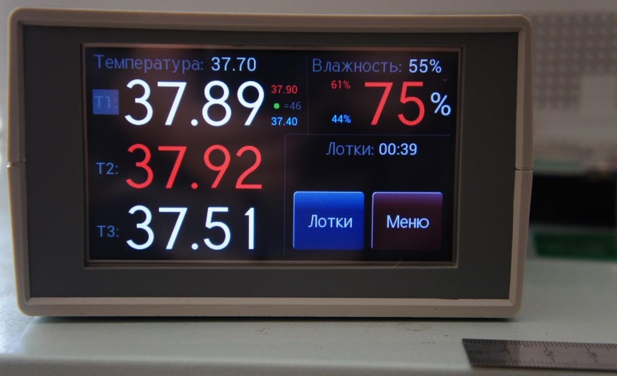 Блок управления инкубатором ИНВА-Б41132-с3A-RS485