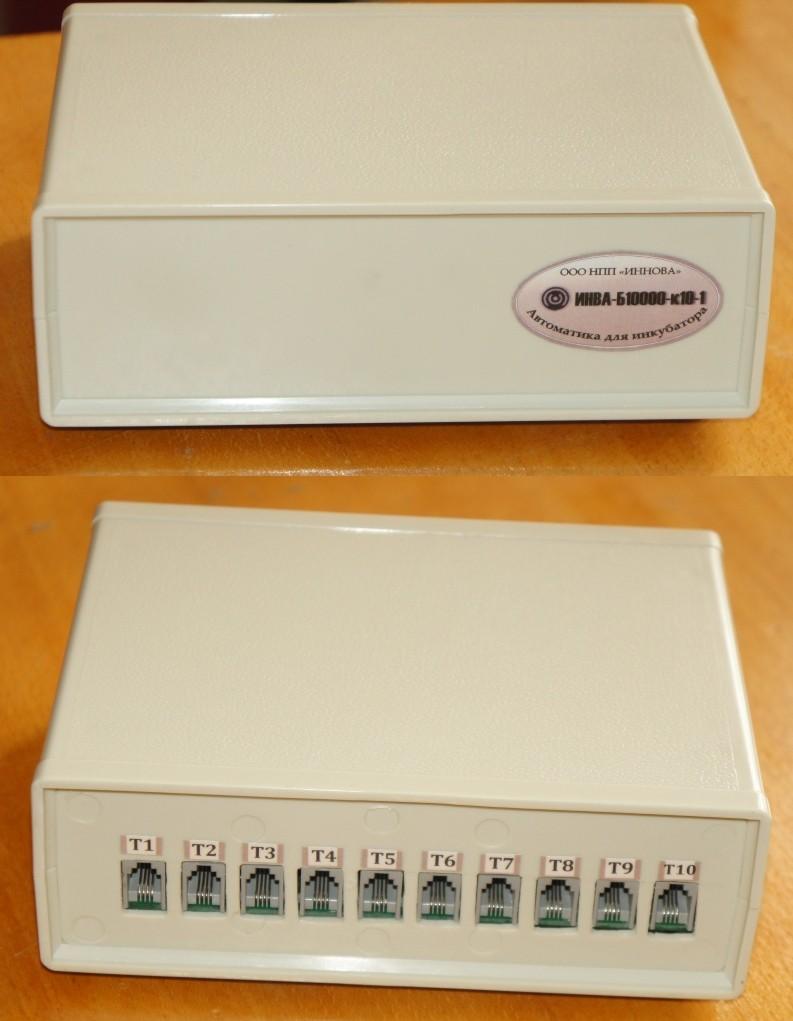 Контроль температуры в инкубаторе. 10 датчиков