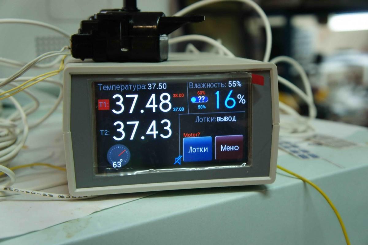 Блок автоматики ИНВА-Б41132М-с3А-RS-485