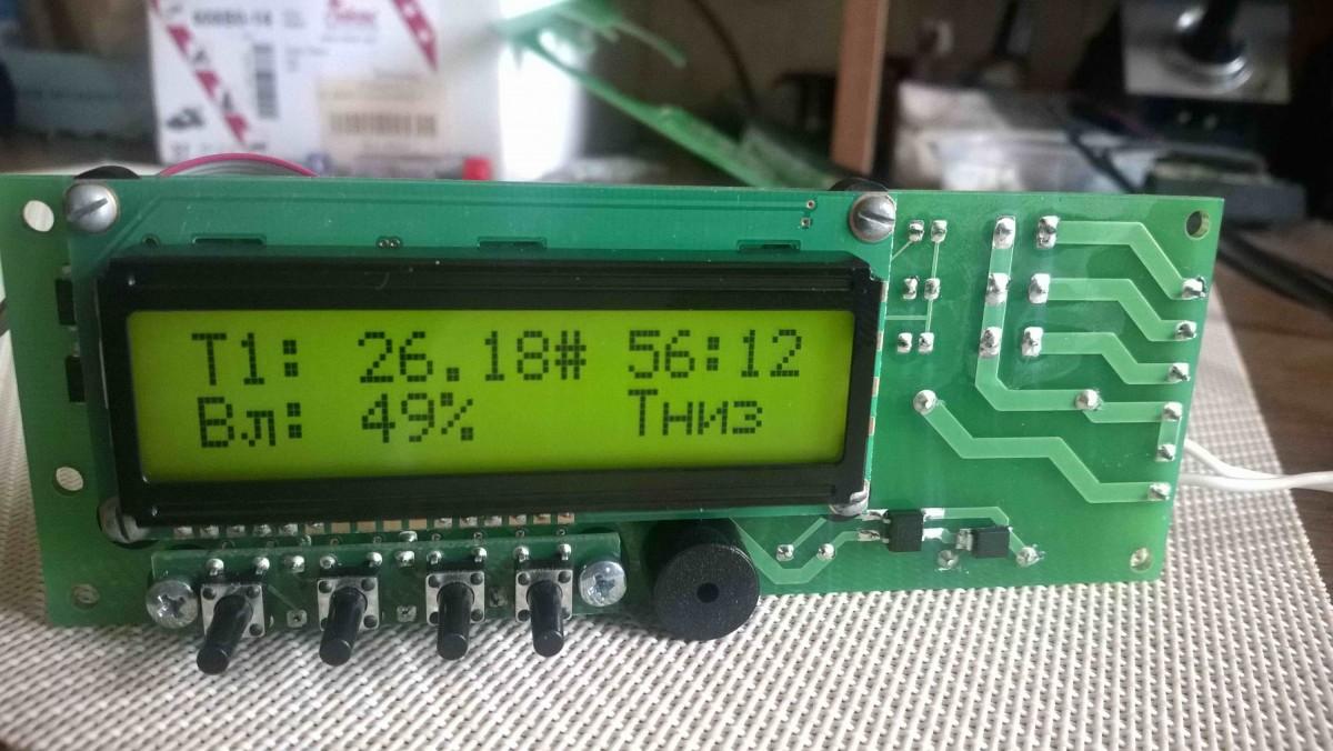 автоматика для инкубатора ИНВА-У202-с1