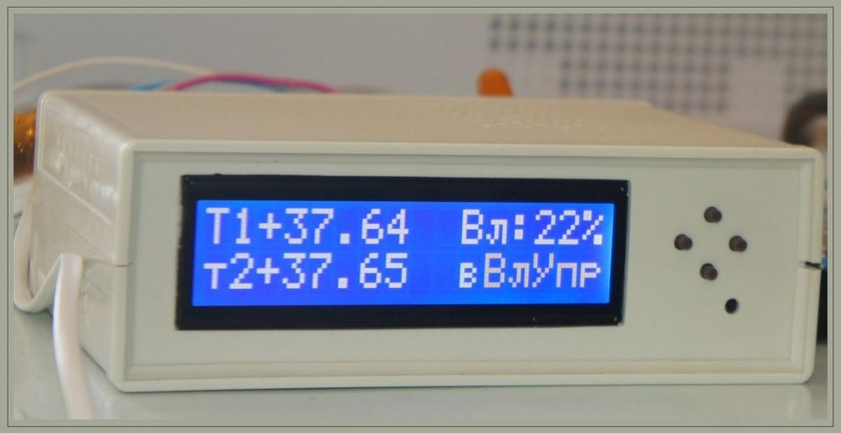 Блок управления инкубатором ИНВА-Б11132-с3