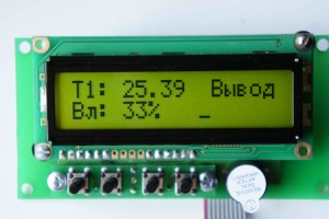 Панель индикации: ИНВА-И101-и1