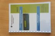 Инструкция ИНВА-Б11132-с3