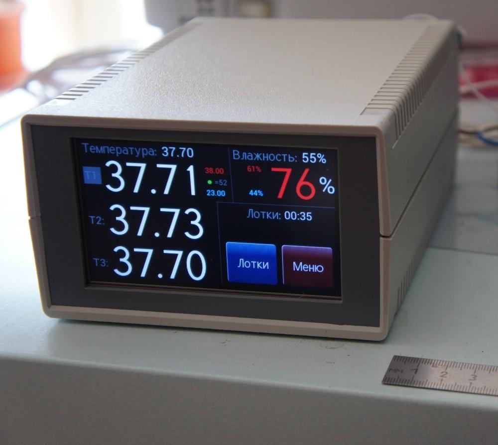 ИНВА-Б41132-с3-RS485. Блок управления инкубатором.
