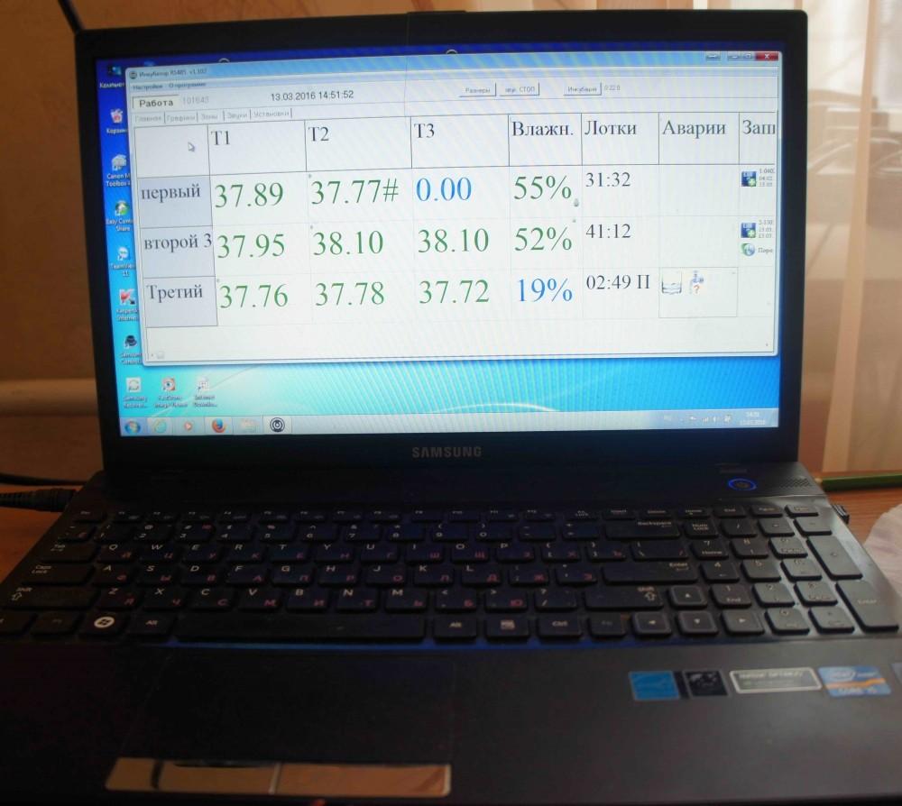 интерфейс программы слежения за инкубаторами