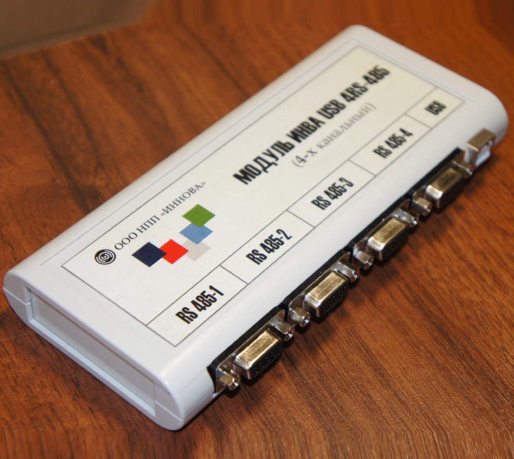 Модуль связи блоков автоматики с компьютером